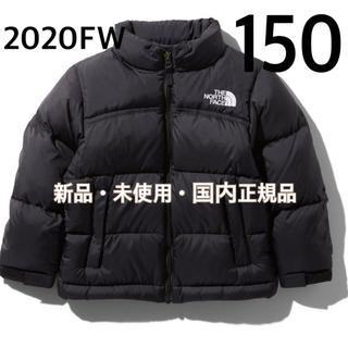 THE NORTH FACE - 新品国内正規⭐︎ノースフェイス ヌプシ ジャケット ブラック 150