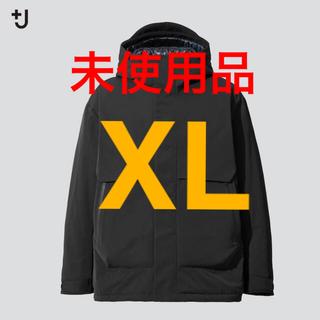 Jil Sander - ハイブリッドダウンオーバーサイズパーカ XL ブラック