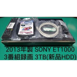 ソニー(SONY)のSONY BDZ-ET1000 3TB ブルーレイレコーダー ソニー(ブルーレイレコーダー)