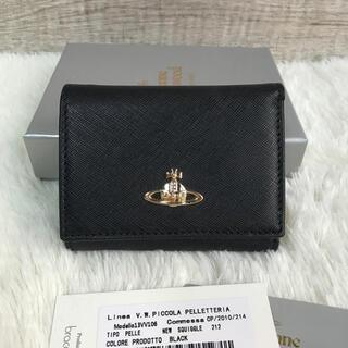 Vivienne Westwood - ブラックフライデー‼️Vivienne Westwoodヴィヴィアン 折り財布