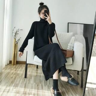 韓国ファッション 人気のニットワンピース ロングワンピース 即日発送