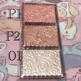 CEZANNE(セザンヌ化粧品) - セザンヌ パールグロウハイライト&チーク3色セット