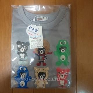DOUBLE.B - 【新品】 ⑫  ミキハウス  DOUBLE.B   Tシャツ