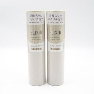 エリクシール(ELIXIR)のエリクシールシュペリエル ブースターエッセンス 2本 (美容液)