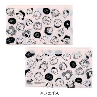 ピーナッツ(PEANUTS)の【PEANUTS】スヌーピー 抗菌加工ミニファイル フェイス(日用品/生活雑貨)