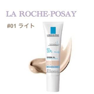 ラロッシュポゼ(LA ROCHE-POSAY)の新品 ラロッシュポゼ UVイデアXL プロテクティングBB 01(BBクリーム)