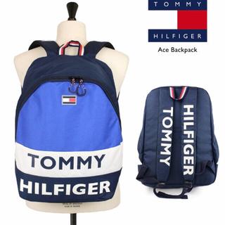トミーヒルフィガー(TOMMY HILFIGER)のトミー Tommy Hilfiger リュック 個性派 新品未使用品(リュック/バックパック)