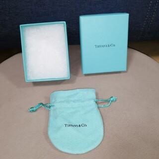 ティファニー(Tiffany & Co.)のTIFFANY&CO. 空箱・布の巾着(ショップ袋)