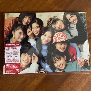 SONY - girls2 大事なモノ/#キズナプラス(ダンスDVD盤)②