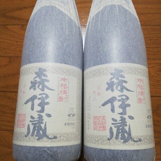 森伊蔵1.8L 2本セット(焼酎)