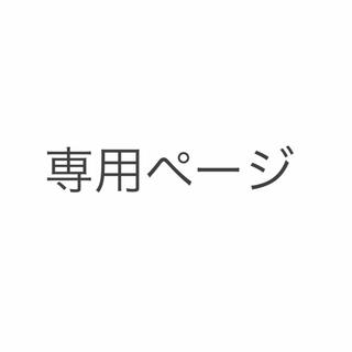 ロエベ(LOEWE)の専用ページ 新品 ロエベ LOEWE ノート(ノート/メモ帳/ふせん)
