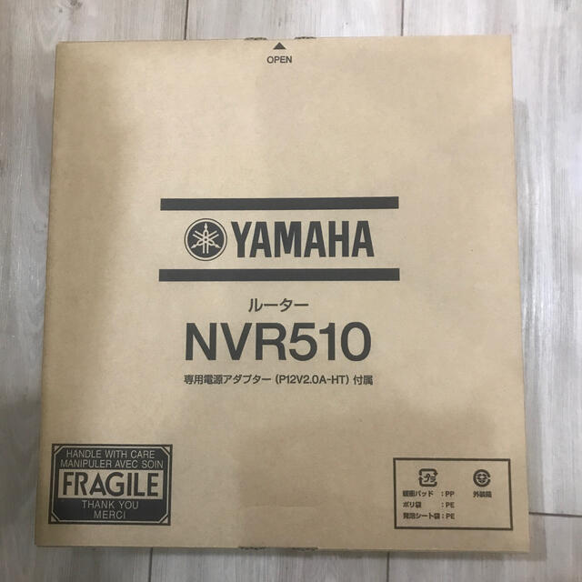 ヤマハ(ヤマハ)のYAMAHA NVR510 2台 スマホ/家電/カメラのPC/タブレット(PC周辺機器)の商品写真