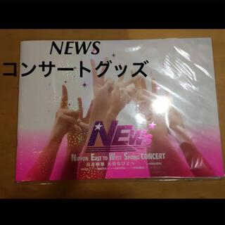 ニュース(NEWS)の☆NEWS☆コンサートグッズ☆山Pうちわ付き☆(アイドルグッズ)