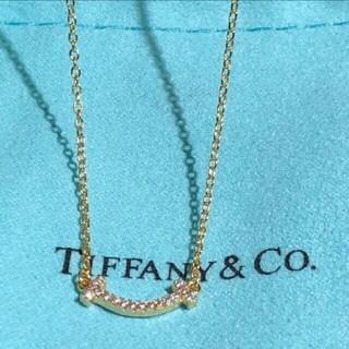 Tiffany & Co. - ティファニー  スマイル(ミニ)ペンダント ネックレス