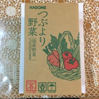 カゴメ(KAGOME)の【新品未開封】カゴメ つぶより野菜195g✖️15(その他)