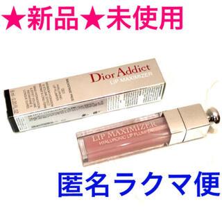 Christian Dior - ディオール アディクトリップ マキシマイザー 001 6ml