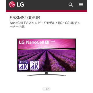 LG Electronics - LG 55インチ 4K液晶テレビ