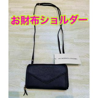 しまむら - HK WORKS  財布 タグ付 ショルダー バッグ 合皮 クリスマス