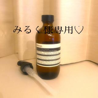 イソップ(Aesop)のイソップ Aesop 洗顔料 フェブラスフェイスクレンザー クレンジングジェル(洗顔料)
