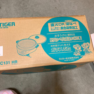 タイガー(TIGER)の最終セール    タイガー   グリル鍋(ホットプレート)