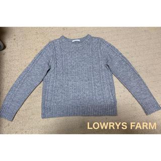 LOWRYS FARM - セーター ニット
