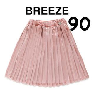 ブリーズ(BREEZE)の【BREEZE】新品 ベロア プリーツスカート(スカート)