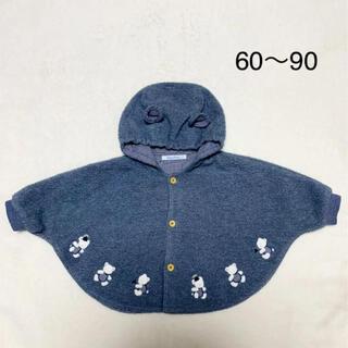 familiar - familiar ポンチョ ケープ 60〜90 ファミリア ミキハウス