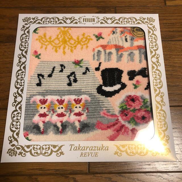 FEILER(フェイラー)のフェイラー 宝塚コラボハンカチ レディースのファッション小物(ハンカチ)の商品写真