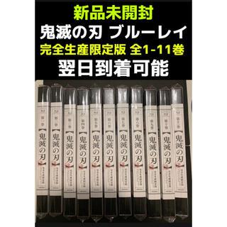 集英社 - 新品 全巻セット 花札付 Blu-ray 鬼滅の刃 1-11 完全生産限定版