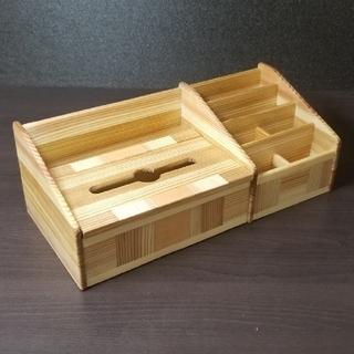 木 ティッシュ ケース 箱無し エコ 小物 リモコン タブレット(ティッシュボックス)