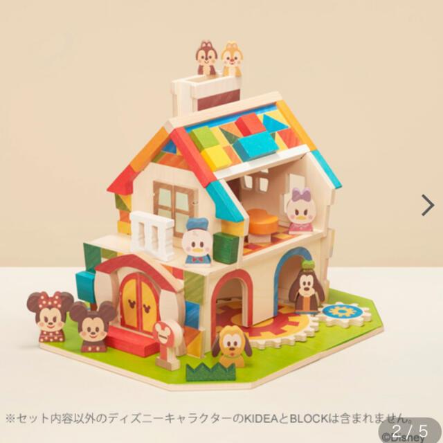 Disney(ディズニー)の【新品ギフト包装】定価27,500円 KIDEA HOUSE キディアハウス キッズ/ベビー/マタニティのおもちゃ(積み木/ブロック)の商品写真