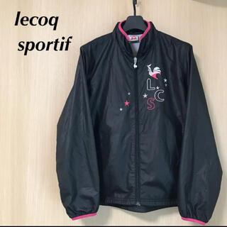 ルコックスポルティフ(le coq sportif)のlecoq  ルコックスポルティフ 160 ウィンドブレーカー ジャージ S M(ジャケット/上着)
