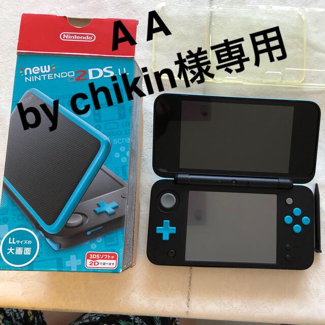 Nintendo ゲーム機本体 NEW ニンテンドー 2DS LL ブラック/タ エンタメ/ホビーのゲームソフト/ゲーム機本体(携帯用ゲーム機本体)の商品写真