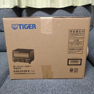 タイガー(TIGER)のタイガー オーブントースター 「うまパントースター」KAE-G13N  ブラック(調理機器)