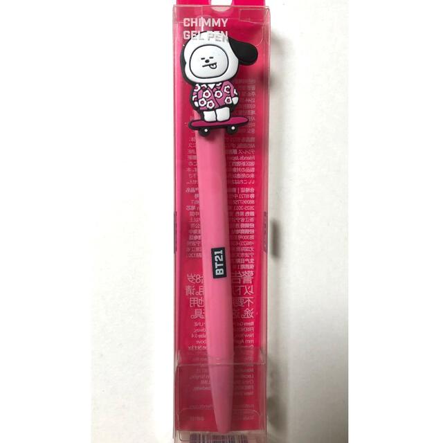防弾少年団(BTS)(ボウダンショウネンダン)のBT21 CHIMMY ジミン ボールペン 2本セット  エンタメ/ホビーのタレントグッズ(アイドルグッズ)の商品写真
