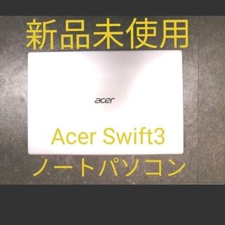 エイサー(Acer)の【新品】Acer ノートパソコン(ノートPC)