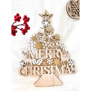 ◇新品◇クリスマス◇木製◇飾り◇クリスマスツリー◇北欧◇人気◇c◇ウッド◇