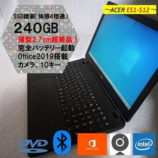Acer - サク動 薄型 SSD240GB メモリ4GB オフィス2019 ノートパソコン
