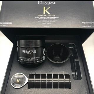 KERASTASE - KERASTASE CH クロノロジスト キャビア