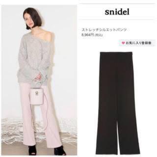 snidel - ストレッチシルエットパンツ