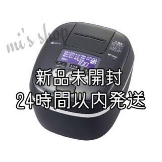 タイガー(TIGER)のTIGER JPC-G100KM 5.5合 モスブラック 炊飯器(炊飯器)