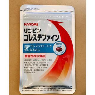 カゴメ(KAGOME)のKAGOME リコピン コレステファイン(その他)