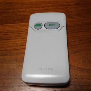 コイズミ(KOIZUMI)のKOIZUMI 照明用リモコン KRU-6TM-7E(天井照明)