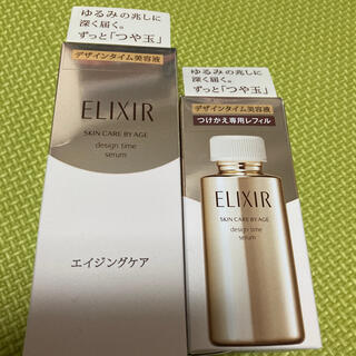 エリクシール(ELIXIR)のエリクシール シュペリエル デザインタイムセラム美容液 本体とつけかえセット(美容液)