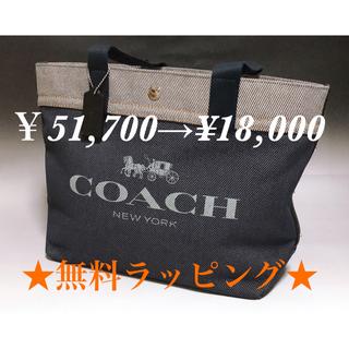 COACH - プレゼントに☆新品正規品 コーチ ウォッシュドデニムトートバッグ キャンバス