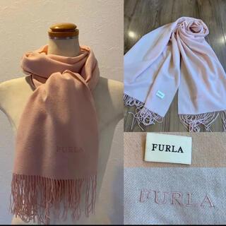 Furla - FURLA フルラ カシミア  大判ストール ショール ピンク