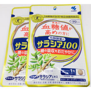 小林製薬 - 小林製薬 サラシア100     20日分 2袋