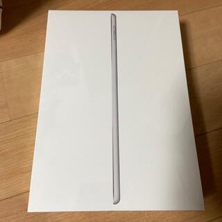 Apple - 新品未開封 シュリンク破れ ipad 第8世代 128GB wifi シルバー