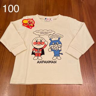 アンパンマン - 新品 アンパンマン 長袖 トレーナー 子供 男の子 女の子 100 秋 冬