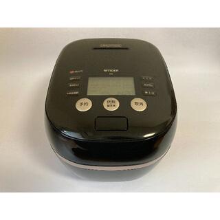 タイガー(TIGER)のタイガー 炊飯器 5.5合 JPH-G100K 土鍋圧力IH式 本土鍋(炊飯器)